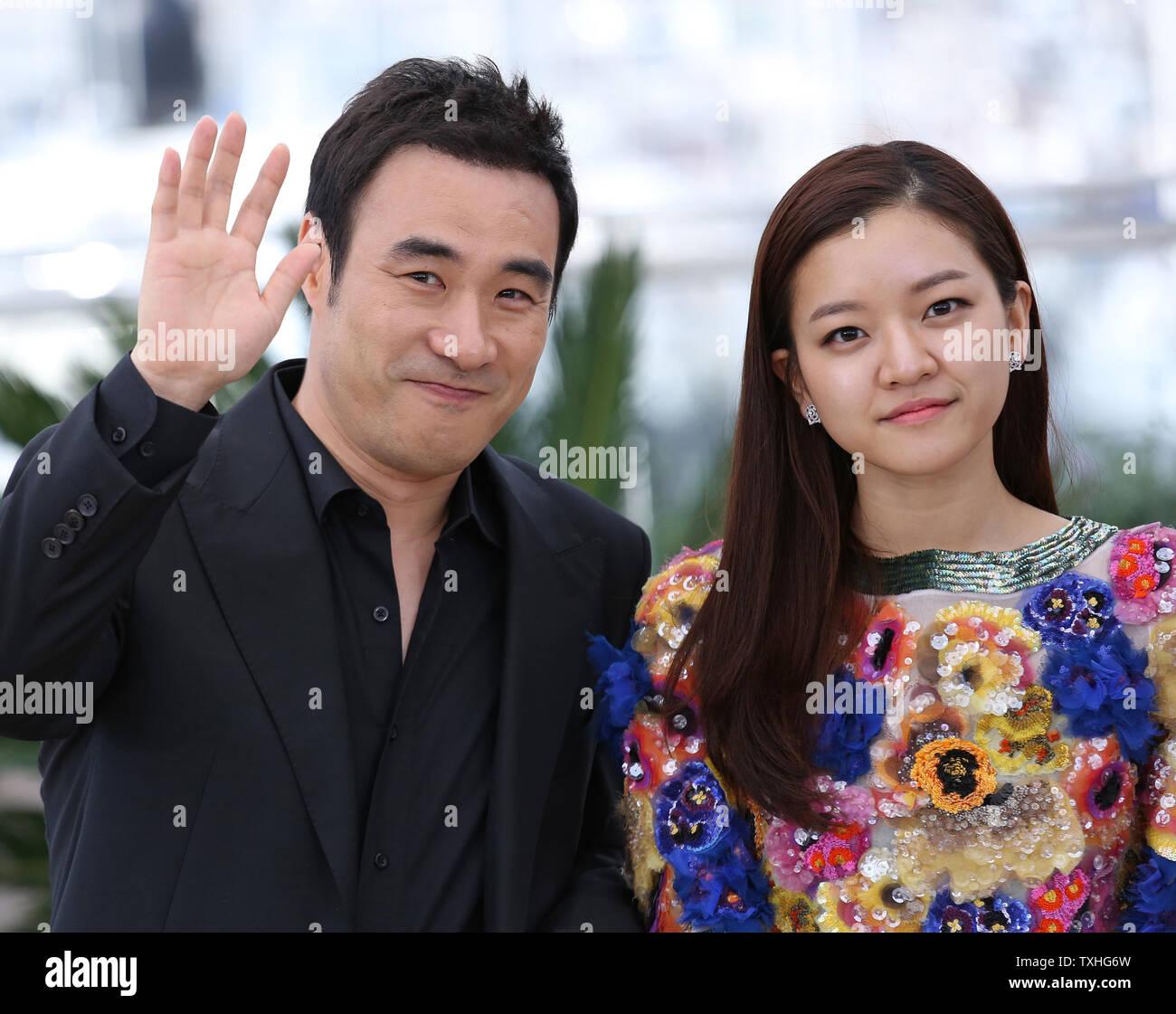 Ko Ah Sung Stock Photos & Ko Ah Sung Stock Images - Alamy