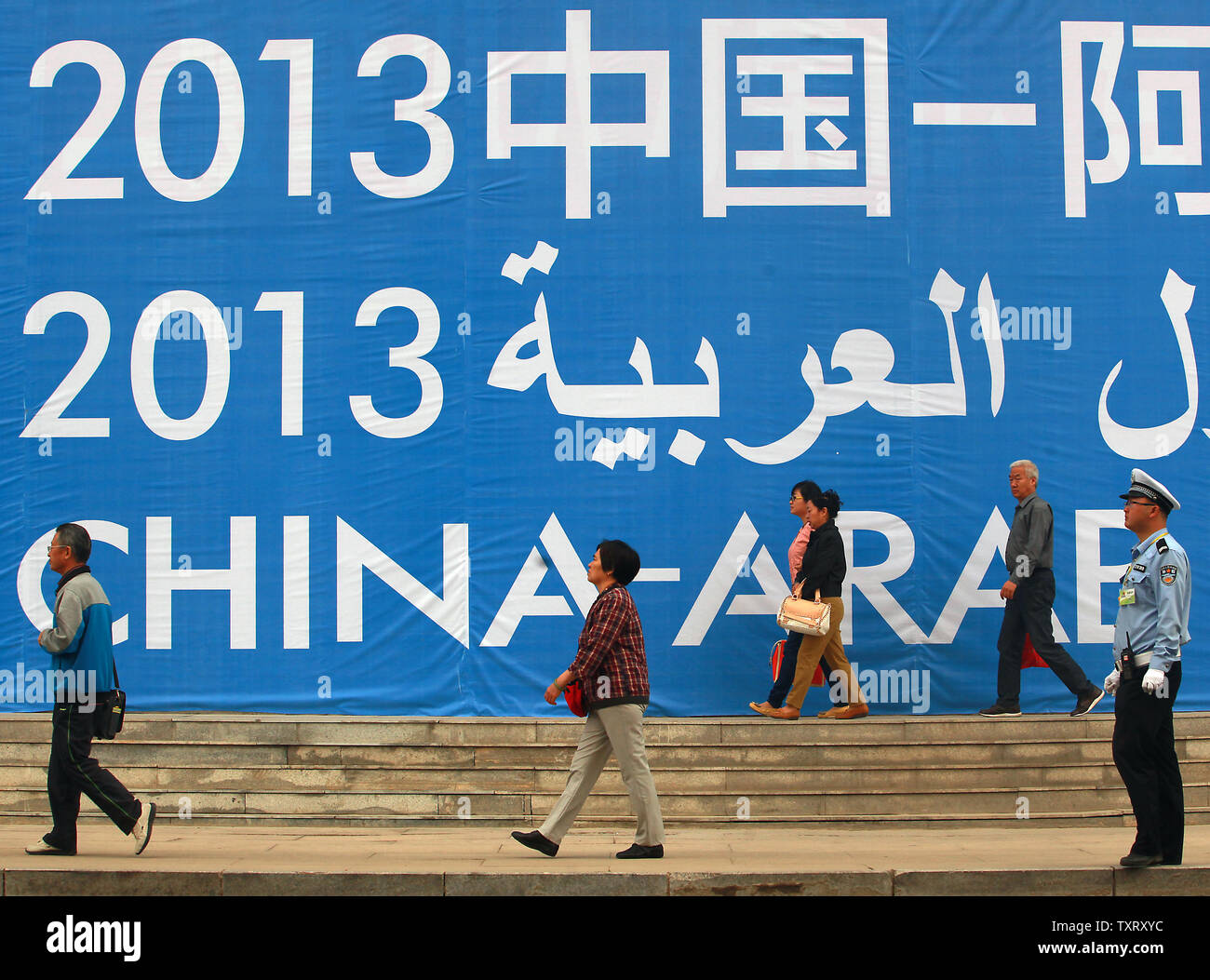 Chinese walk to the opening of the China-Arab State Expo beijing held in Yinchuan, the capital of China's northwestern Ningxia Hui Autonomous Region on September 15, 2013.  Yinchuan, a predominantly Muslim city and a major crossroad between China and her Muslim neighbors, is being developed as the capital of China-Arab bilateral trade.    UPI/Stephen Shaver Stock Photo
