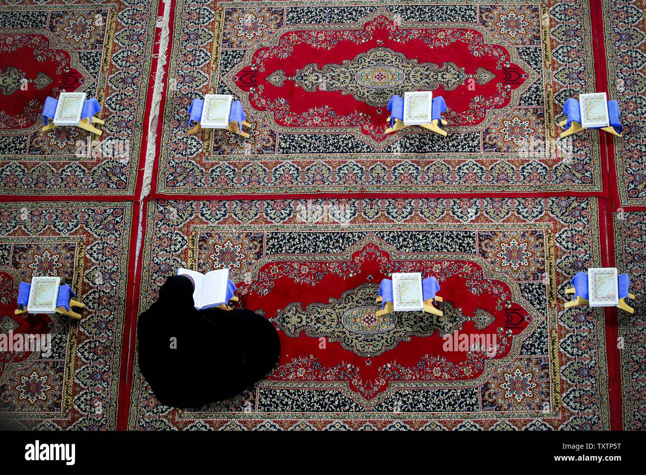 The Quran Stock Photos & The Quran Stock Images - Page 4 - Alamy