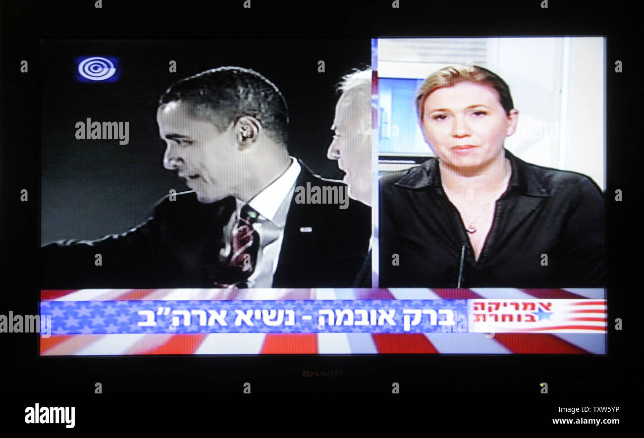 An Israeli broadcaster is seen on a split-screen with U S