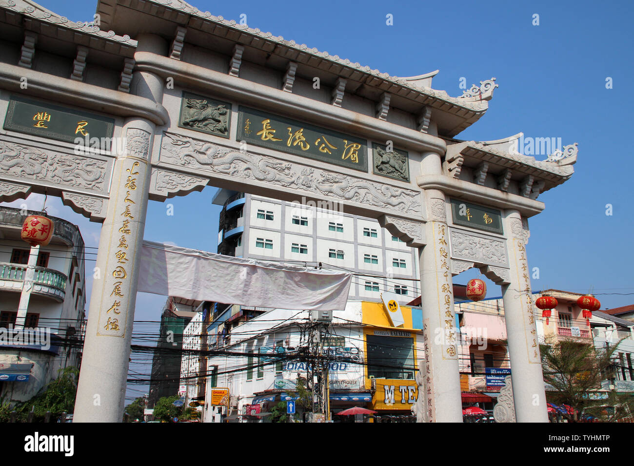 chinese temple (Ho Kang temple) in Vientiane (Laos) Stock Photo