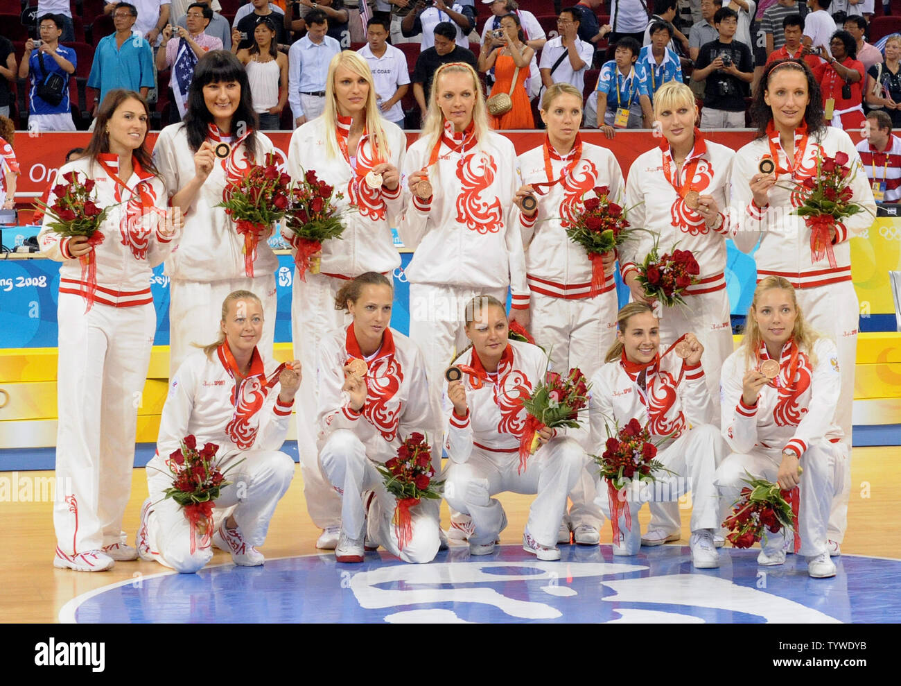 Russia shows the bronze medals they earned in their Women's Basketball game during the 2008 Summer Olympics in Beijing on August 23, 2008.   (UPI Photo/Roger L. Wollenberg) - Stock Image