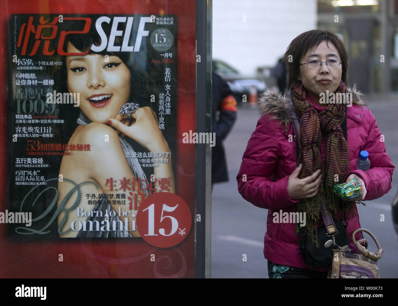 <h1>Approaches To Buy Chinese Brides</h1>