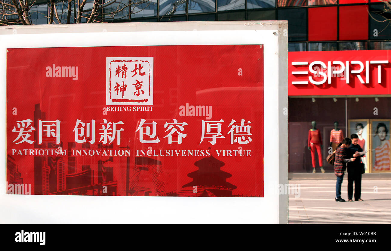 New, state-sponsored propaganda posters promoting Chinese