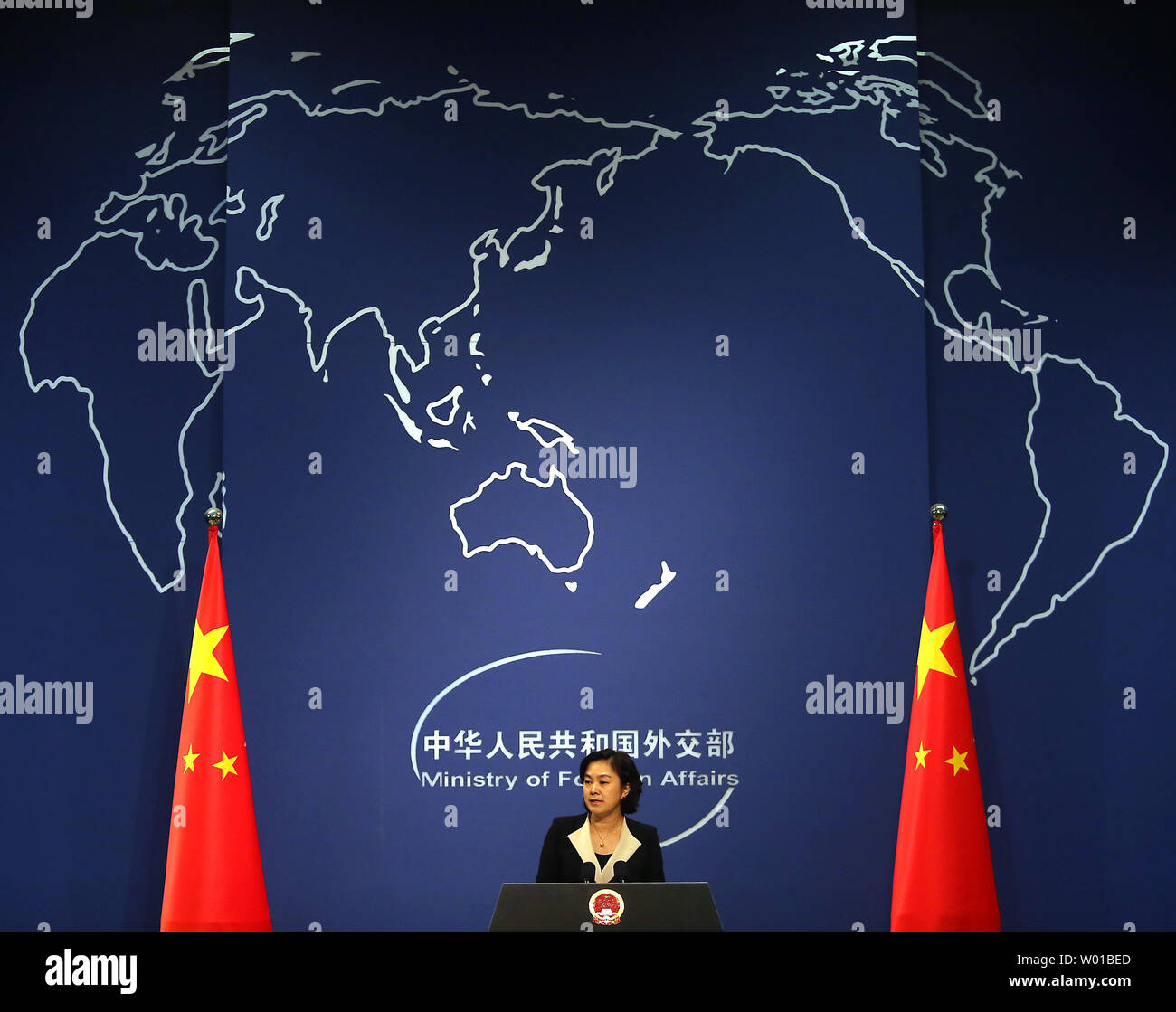 Chinese Foreign Ministry spokesman Hua Chunying answers questions from both domestic and foreign press during a news briefing in Beijing on August 29, 2016.  China condemned Japan for sowing discord between China and Africa in its attempt to derail a summit by discussing maritime security issues.    Photo by Stephen Shaver/UPI - Stock Image