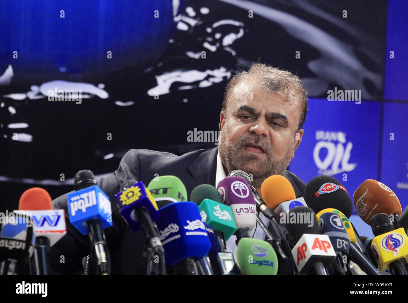 Iran's Oil MInister Rostam Qasemi speaks during a press conference in Tehran, Iran on April 19, 2012. Qasemi said Tehran has officially cut off its oil exports to London and Paris.     UPI/Maryam Rahmanian - Stock Image