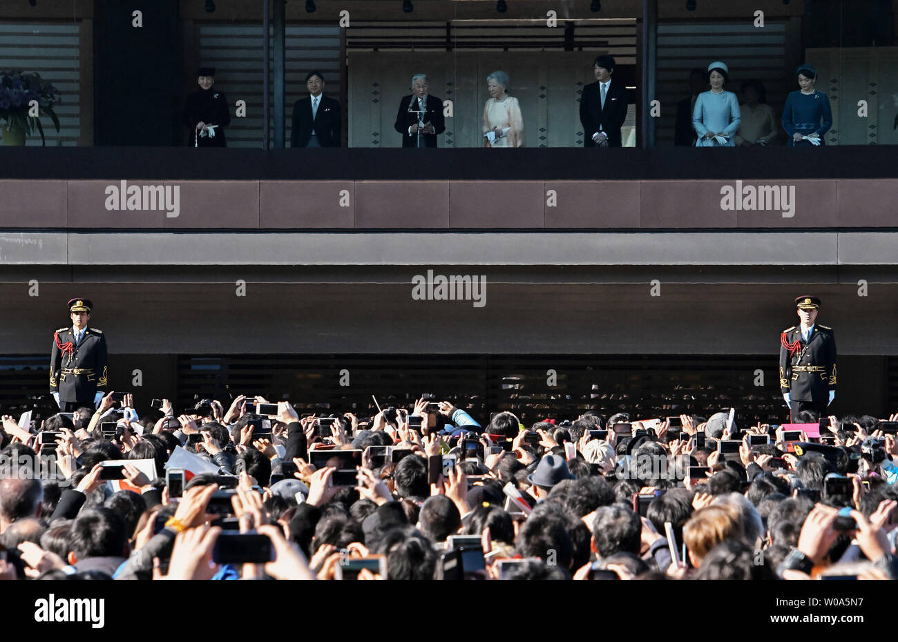 Japan's Emperor Akihito(L3) speaks to well-wishers during his Majesty's 84th birthday greeting at the East Plaza, Imperial Palace in Tokyo, Japan, on December 23, 2017.     Photo by Keizo Mori/UPI - Stock Image