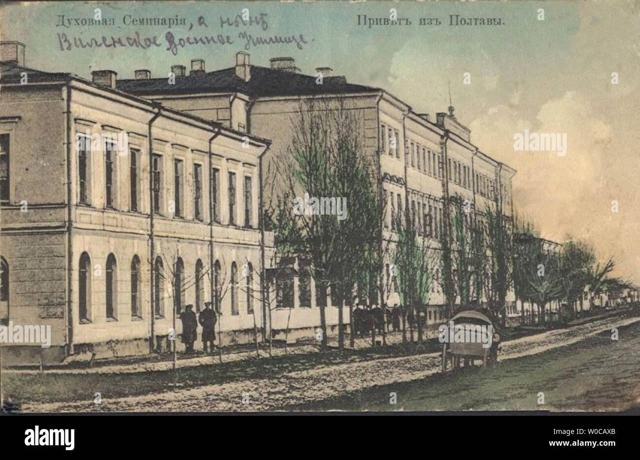 Theological seminary, which during World War I was converted into a military school quartering the Vilno Cadet School - Stock Image
