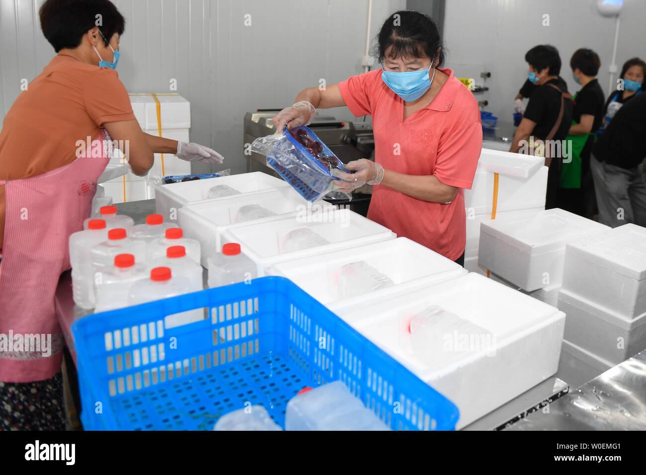 Chinese Bayberries Stock Photos & Chinese Bayberries Stock