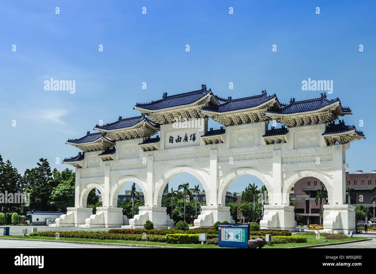 Taiwan,Taipei-05 SEP 2017: taipei liberty plaza vintage style gate facade - Stock Image
