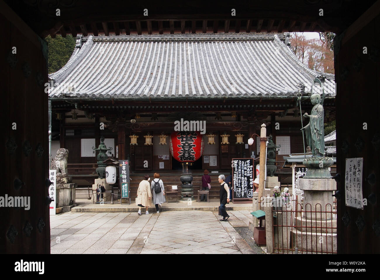 Ancient Zen Buddhism temple in Kyoto city Stock Photo