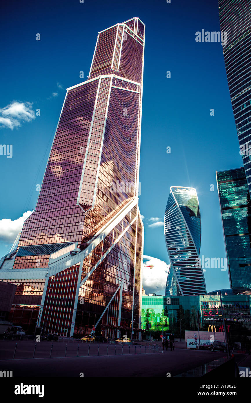 International Business Center 'Moscow City' - Stock Image