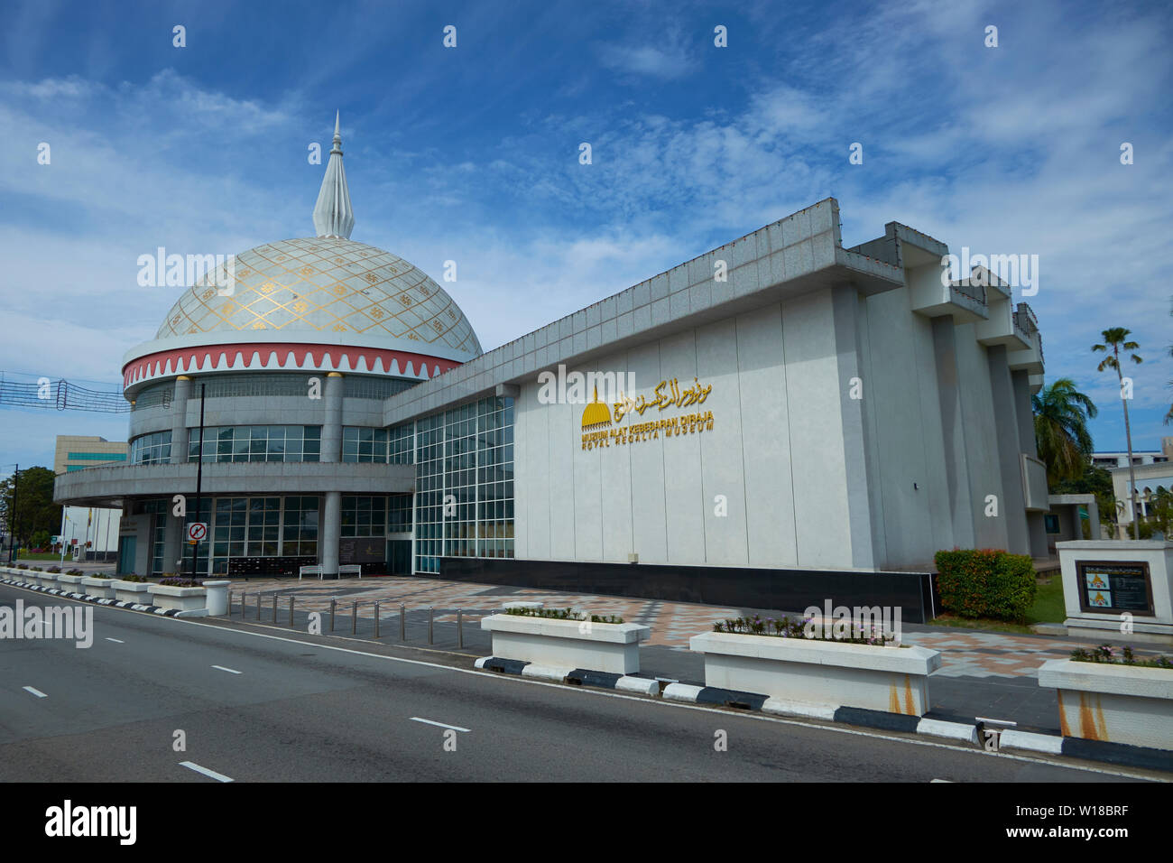 Exterior view of the domed Royal Regalia Museum in Bandar Seri Begawan, Brunei - Stock Image