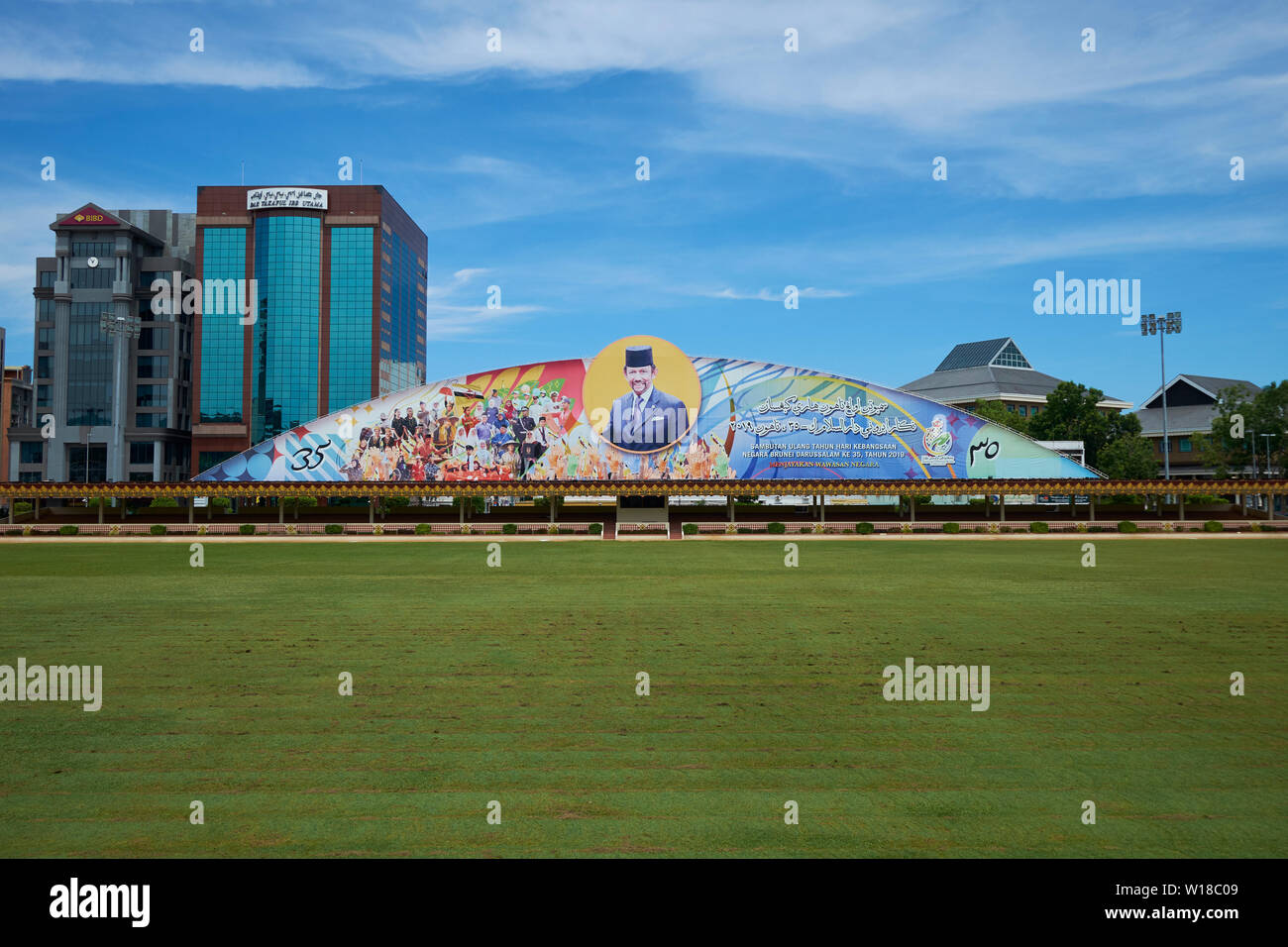 The Taman Haji Sir Muda Omar Ali Saifuddien field in Bandar Seri Begawan, Brunei - Stock Image
