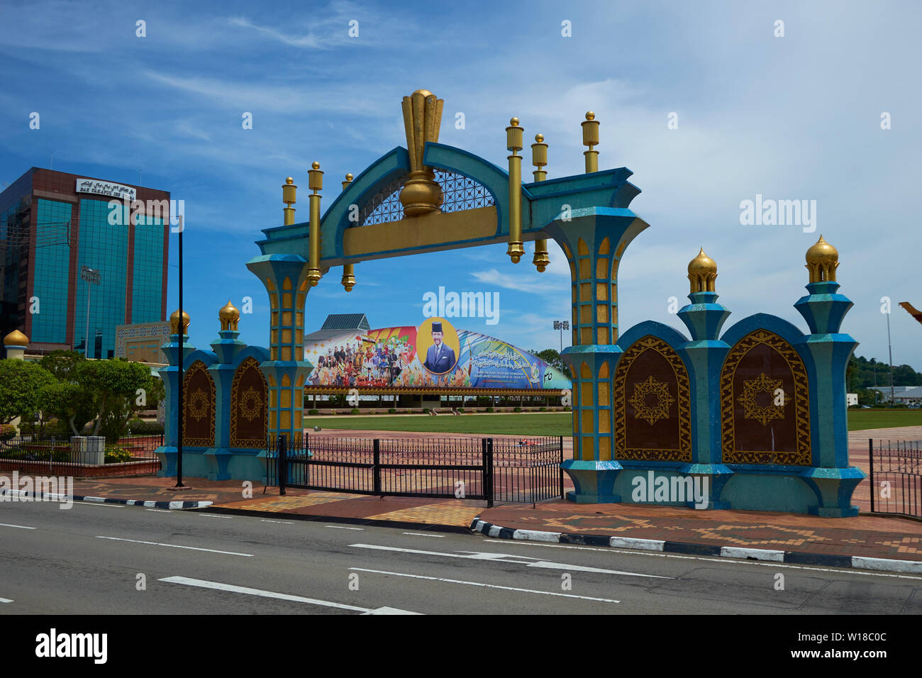 The main gate at the Taman Haji Sir Muda Omar Ali Saifuddien field in Bandar Seri Begawan, Brunei - Stock Image