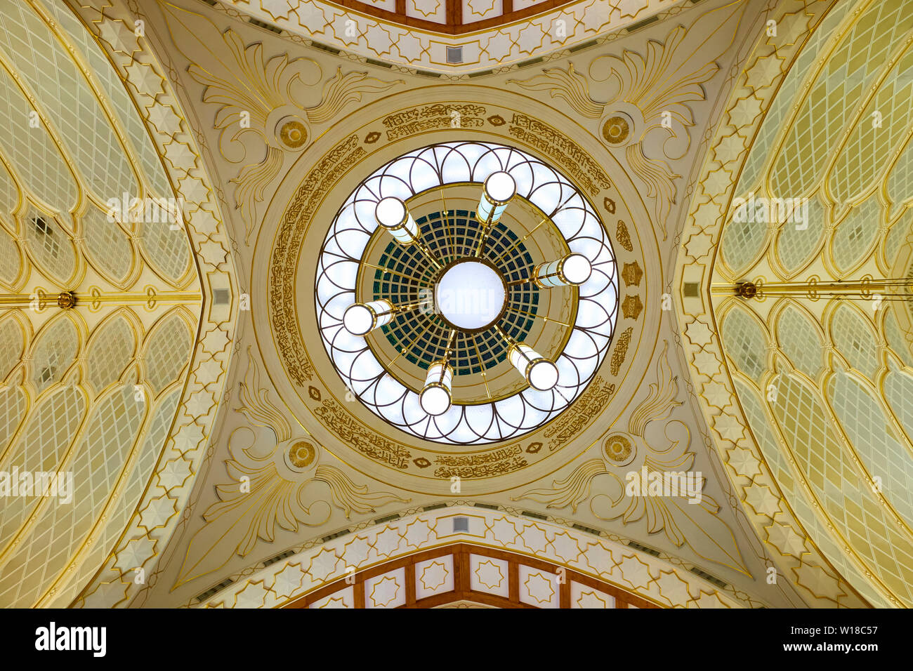 Interior view with dome of the Omar Ali Saifuddien mosque in downtown Bandar Seri Begawan,Brunei. - Stock Image
