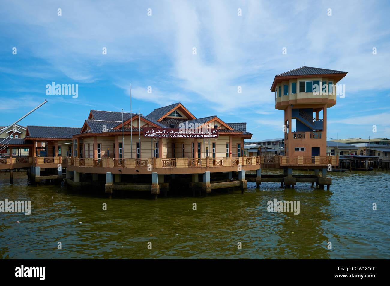 The main tourism and cultural center in the water stilt village Kampong Ayer in Bandar Seri Begawan,Brunei. - Stock Image