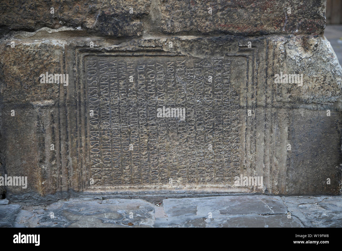 Roman gravestone. 2nd century AD. Giralda. Cathedral of Sevilles. Andalusia. Spain. - Stock Image