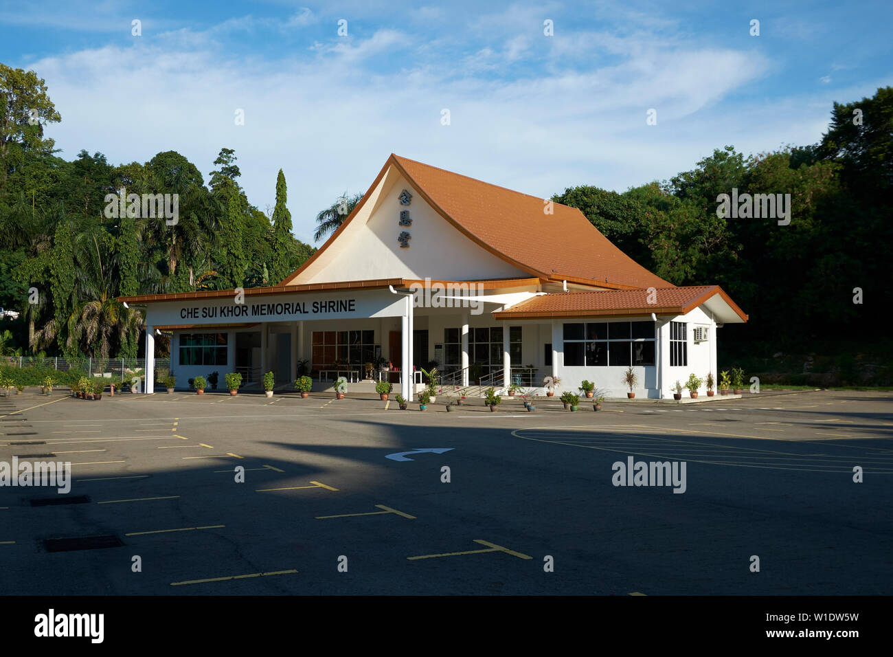 The Memorial Shrine building at the Che Sui Khor Chinese temple in Kota Kinabalu, Borneo, Malaysia. - Stock Image