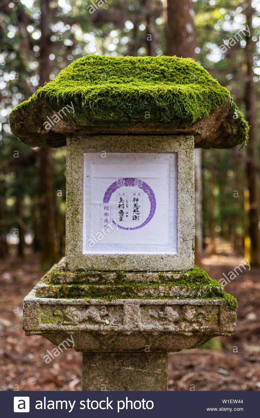 Stone lantern covered by moss close-up in Kasuga Taisha shrine in Nara, Japan. (UNESCO World Heritage Site). - Stock Image