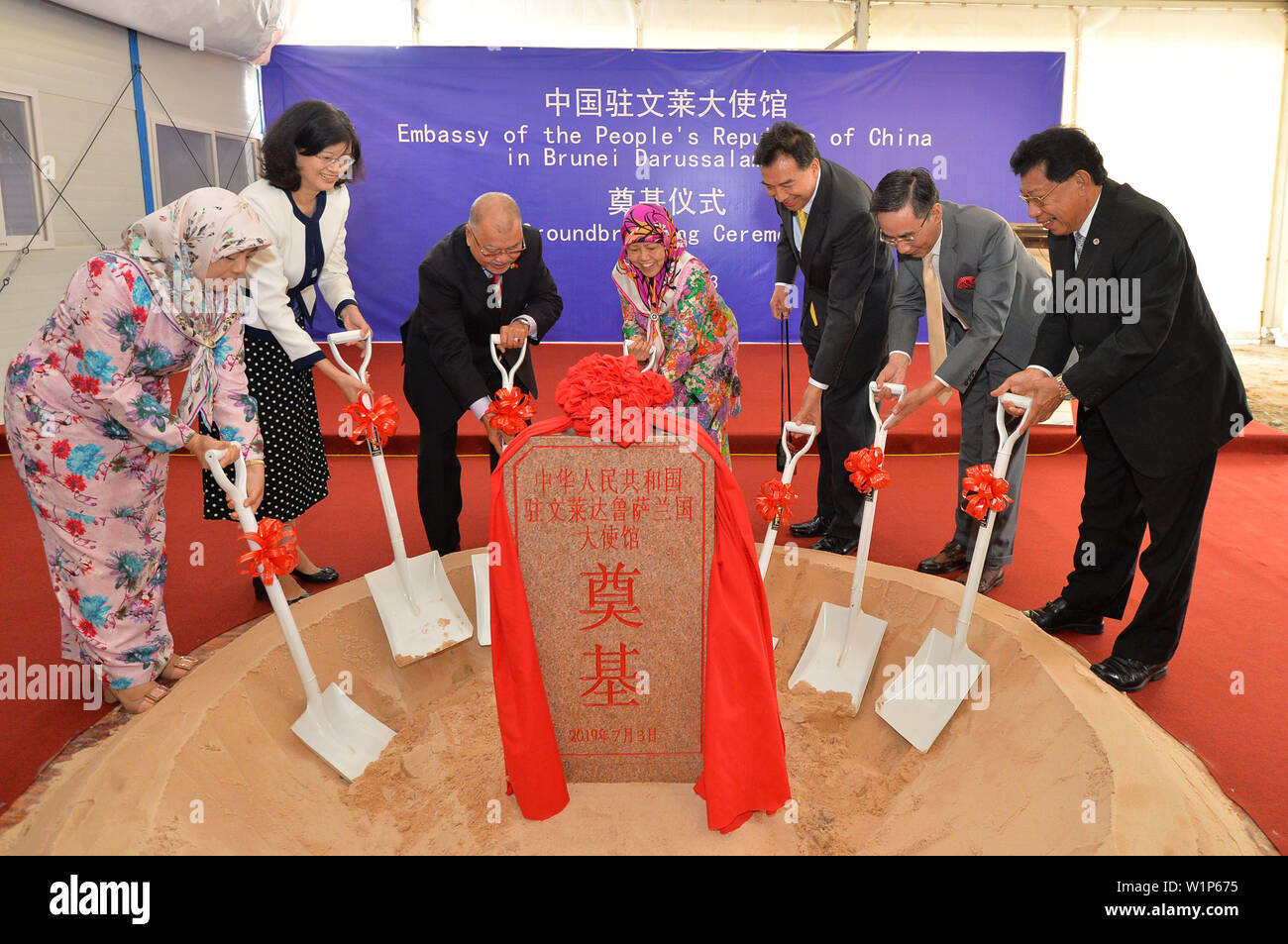 (190703) -- BANDAR SERI BEGAWAN, July 3, 2019 (Xinhua) -- Chinese Vice Foreign Minister Luo Zhaohui (3rd R) and Princess Hajah Masna (4th L), Brunei's Ambassador at-Large at the Ministry of Foreign Affairs, attend the ground-breaking ceremony for a new Chinese embassy in Bandar Seri Begawan, Brunei, July 3, 2019. Once completed, the new embassy premises will cover an area of more than 20,000 square meters, including embassy office building, ambassador residence, consular office, staff apartments and ancillary buildings. After China and Brunei established diplomatic relations in 1991, the - Stock Image