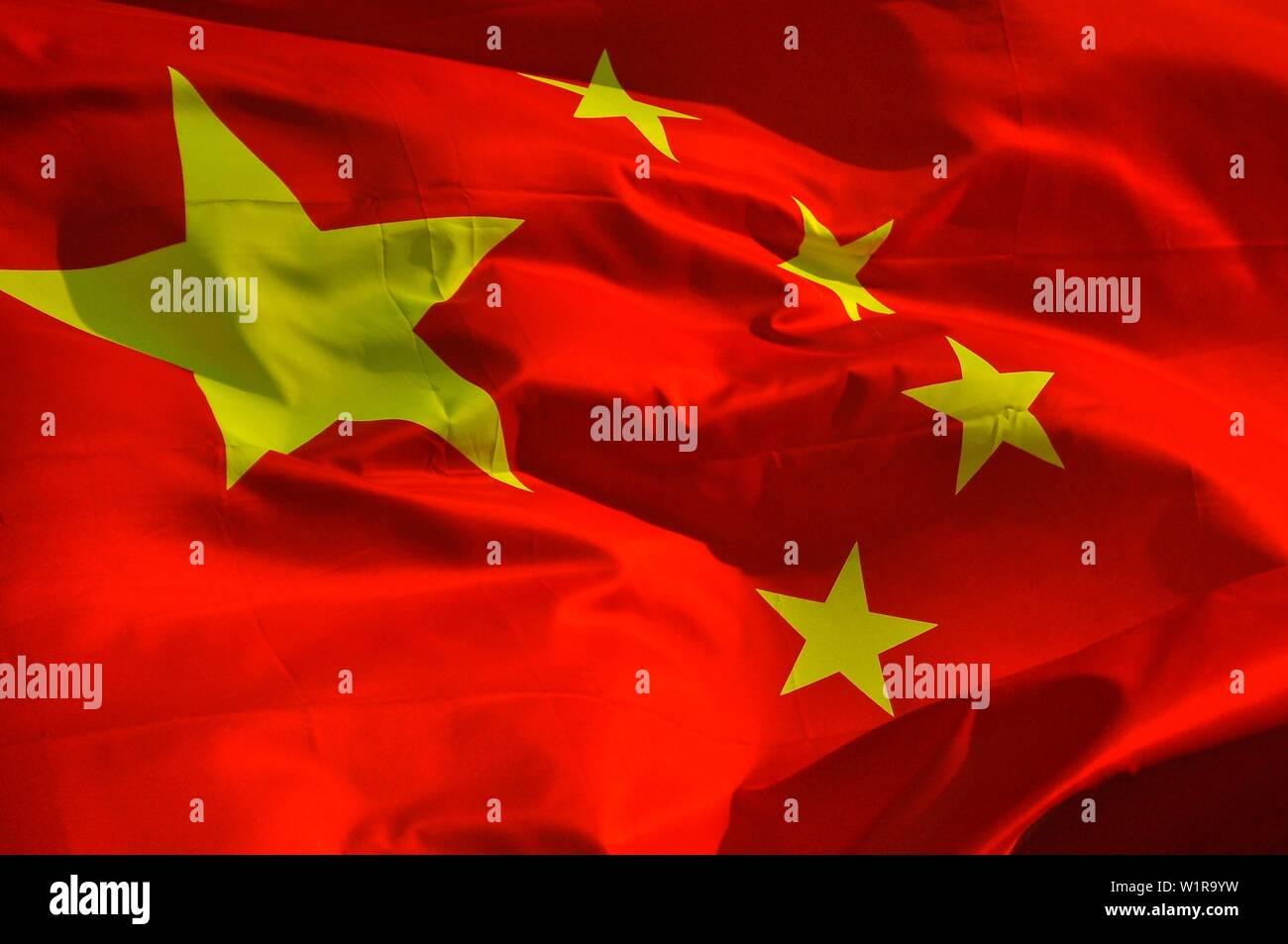 Chinese Flag - Stock Image