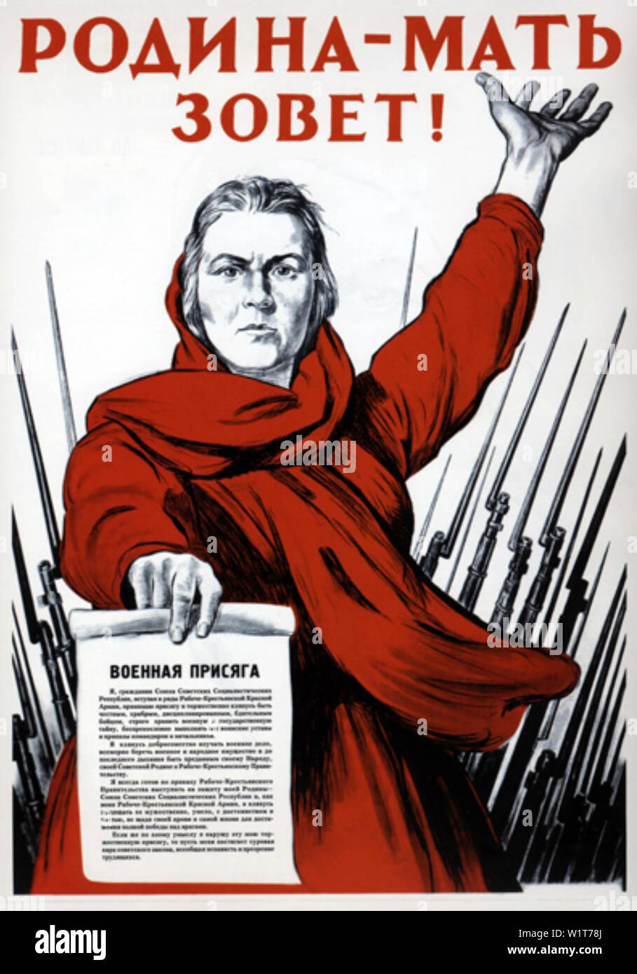 THE MOTHERLAND CALLS !  1941 Soviet poster after the German invasion - Stock Image