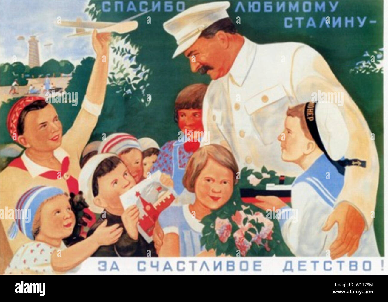 THANKS TO DEAR STALIN FOR A HAPPY CHILDHOOD 1936 Soviet poster - Stock Image