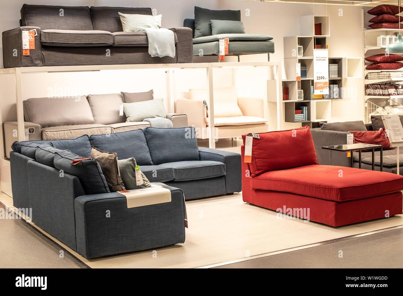 Outstanding Lodz Poland Jan 2019 Exhibition Interior Ikea Store Machost Co Dining Chair Design Ideas Machostcouk