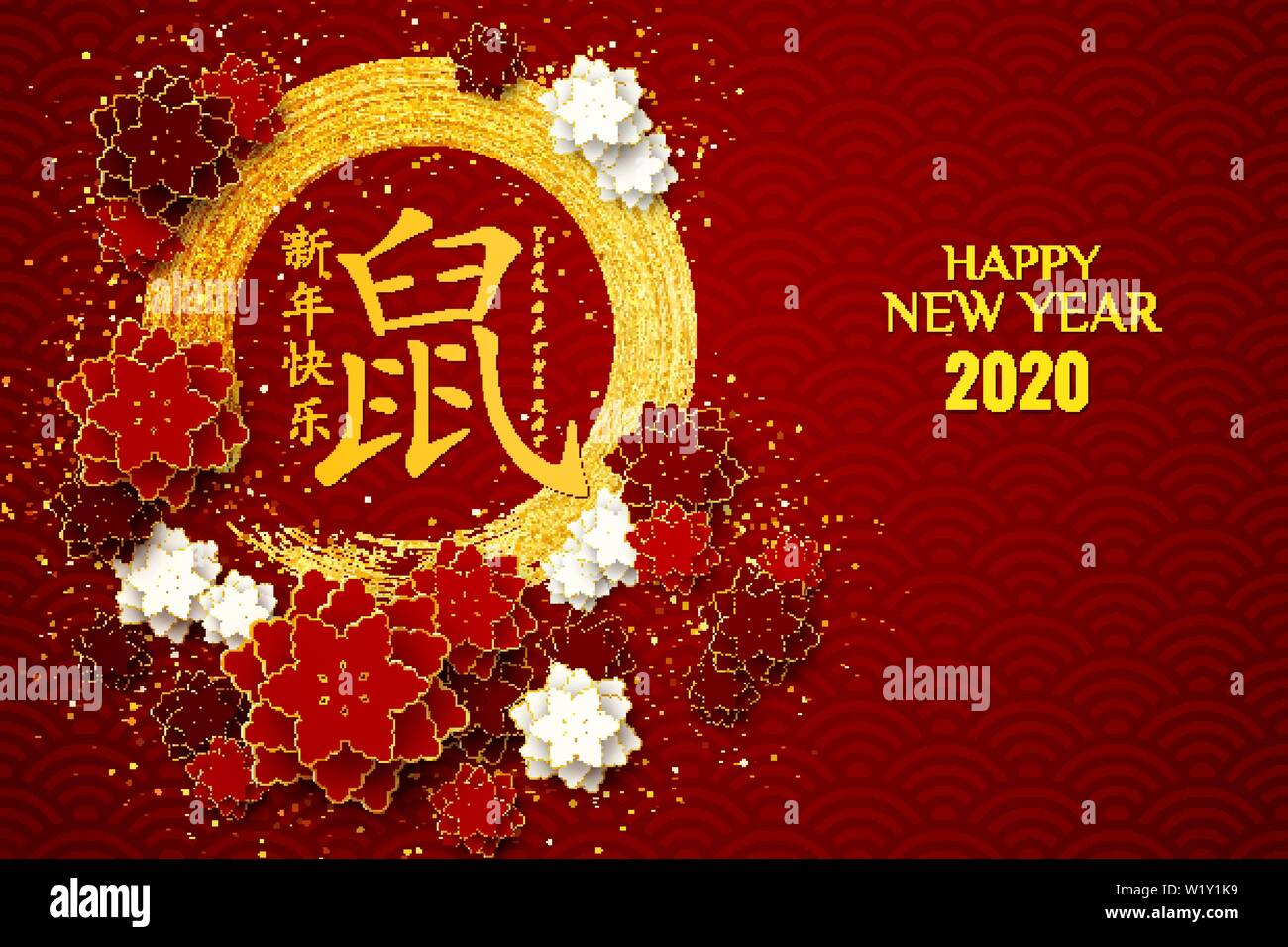 Asian New Year 2020.Happy Chinese New Year 2020 Red Greeting Card Stock Vector