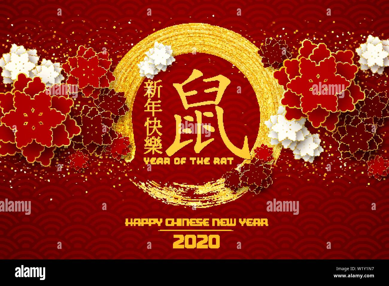 2020 Chinese New Year.Happy Chinese New Year 2020 Red Greeting Card Stock Vector