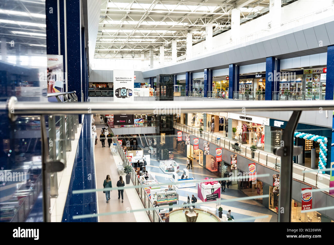 Chelyabinsk Region, Russia - June 2019. Shopping and entertainment complex Spring Stock Photo