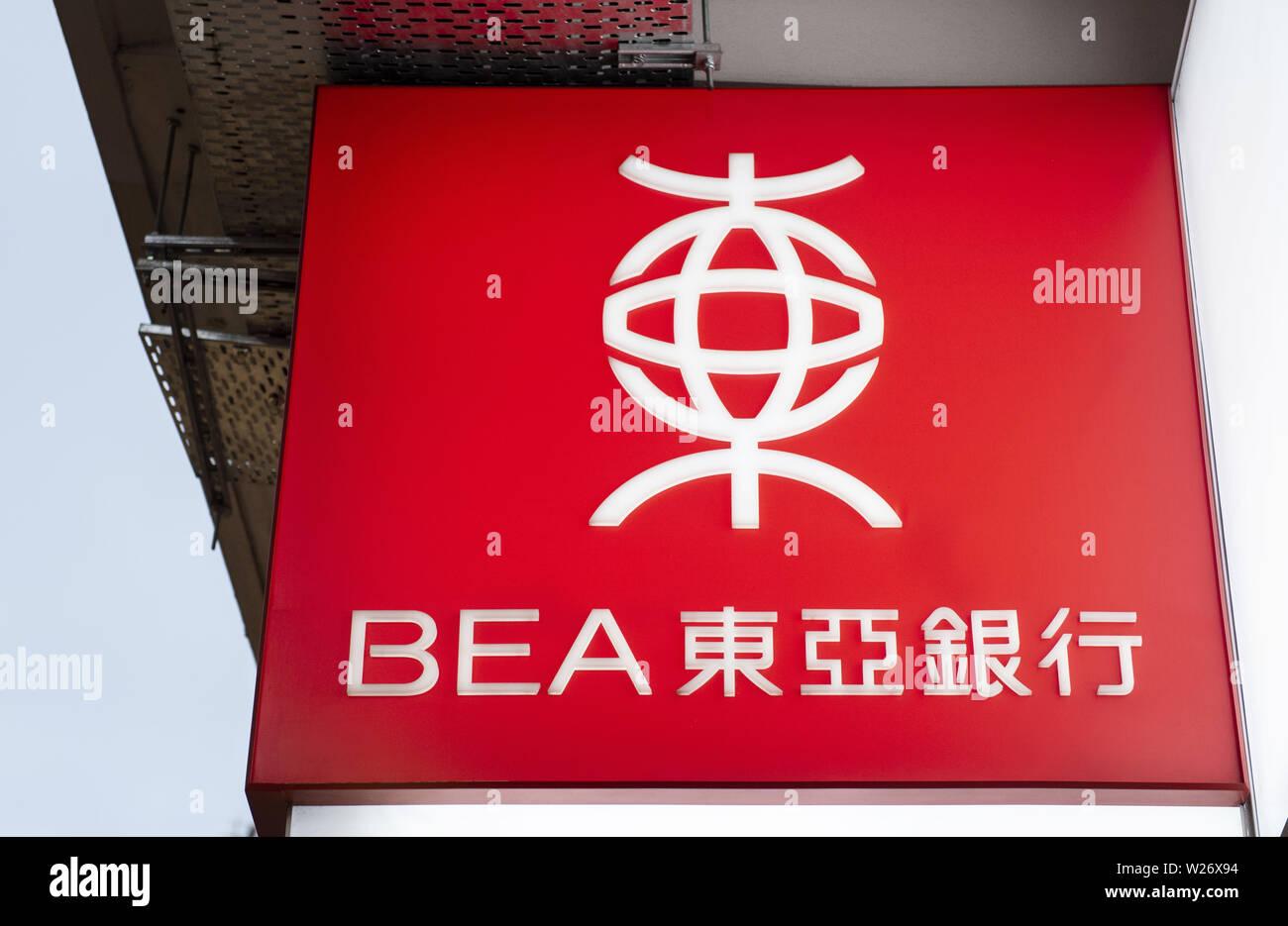 Hong Kong, China. 17th May, 2019. The Bank of East Asia (BEA) branch and logo seen in Hong Kong. Credit: Budrul Chukrut/SOPA Images/ZUMA Wire/Alamy Live News - Stock Image