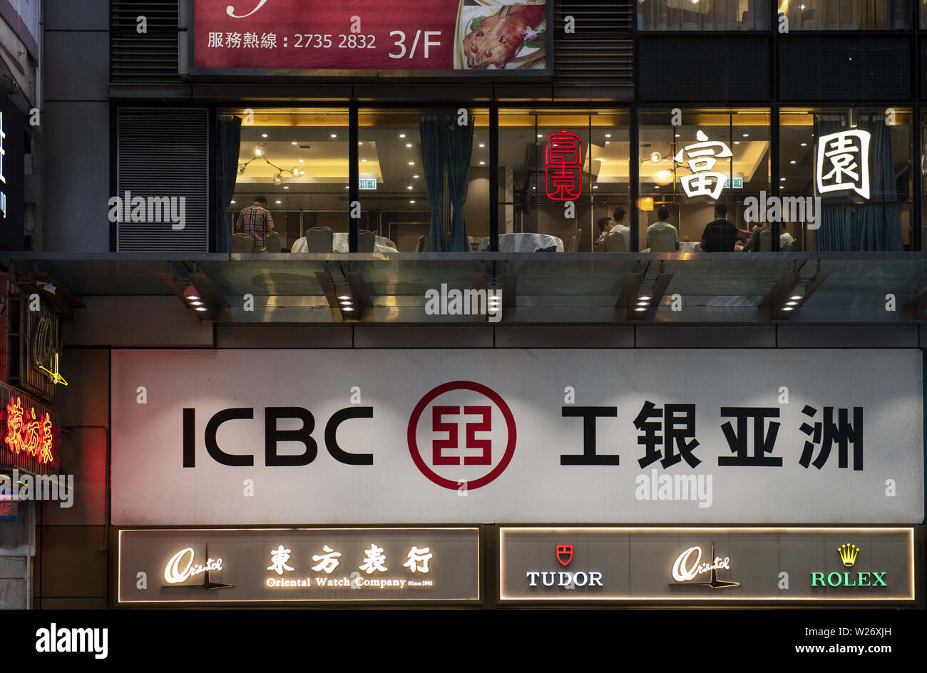 Hong Kong, China. 17th May, 2019. Chinese multinational banking company and largest bank in the world Industrial and Commercial Bank of China (ICBC) branch is seen in Hong Kong. Credit: Budrul Chukrut/SOPA Images/ZUMA Wire/Alamy Live News - Stock Image
