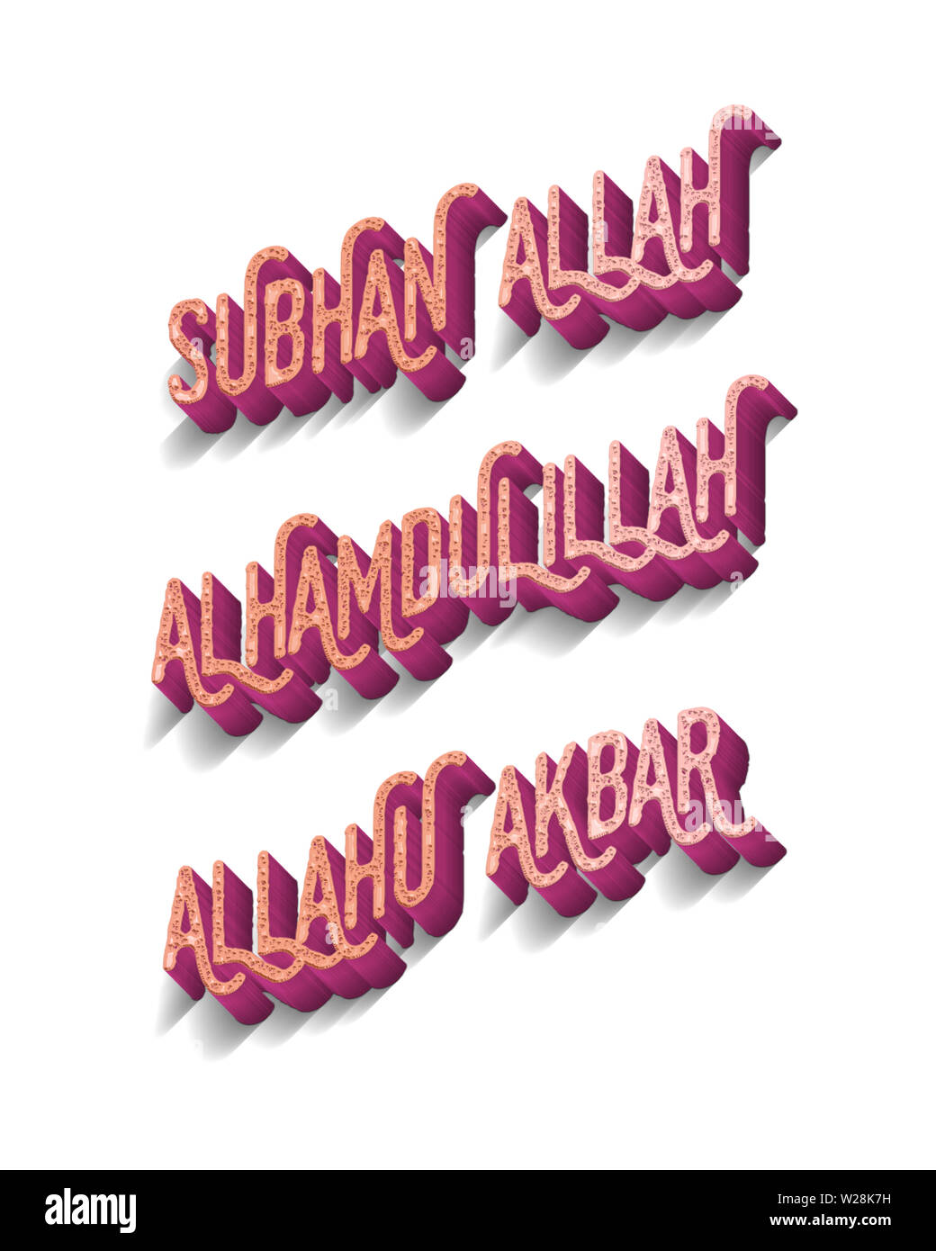 Islamic Dua Supplication for DIY printing and hframing - Stock Image