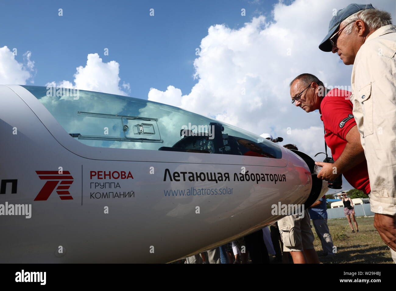 YEVPATORIA, CRIMEA, RUSSIA - JULY 6, 2019: Pictured in this