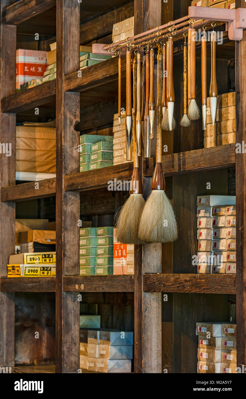 Large Japanese calligraphy brushes at a antique stationary shop at Edo Tokyo Open Air Museum, Japan | Grosse Japanische Kalligrafie Pinsel in einem an - Stock Image