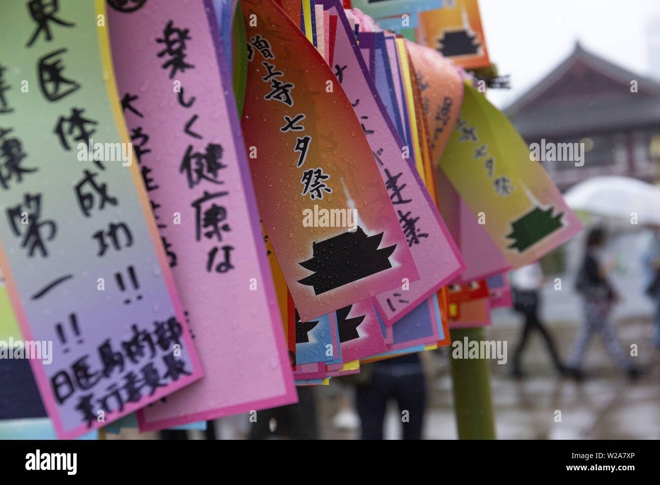 Tokyo, Japan. 7th July, 2019. Colorful papers (Tanzaku) with the wishes of visitors on display during the Tanabata festival at Zojoji Temple. Every year, people write their wishes on colorful papers (Tanzaku) to hang it on bamboo branches as a tradition of the Tanabata Festival. The annual celebration commemorates the legend of two lovers separated by the Milky Way who only meet once a year on the seventh day of the seventh month. The festival has been held since the Edo era. Credit: Rodrigo Reyes Marin/ZUMA Wire/Alamy Live News - Stock Image