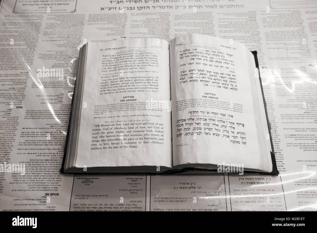 Bimah Synagogue Stock Photos & Bimah Synagogue Stock Images - Alamy