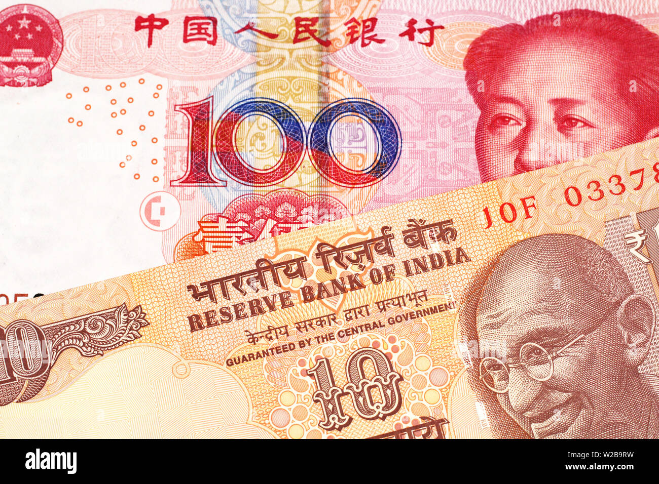 Indian One Hundred Rupee Note Stock Photos & Indian One Hundred