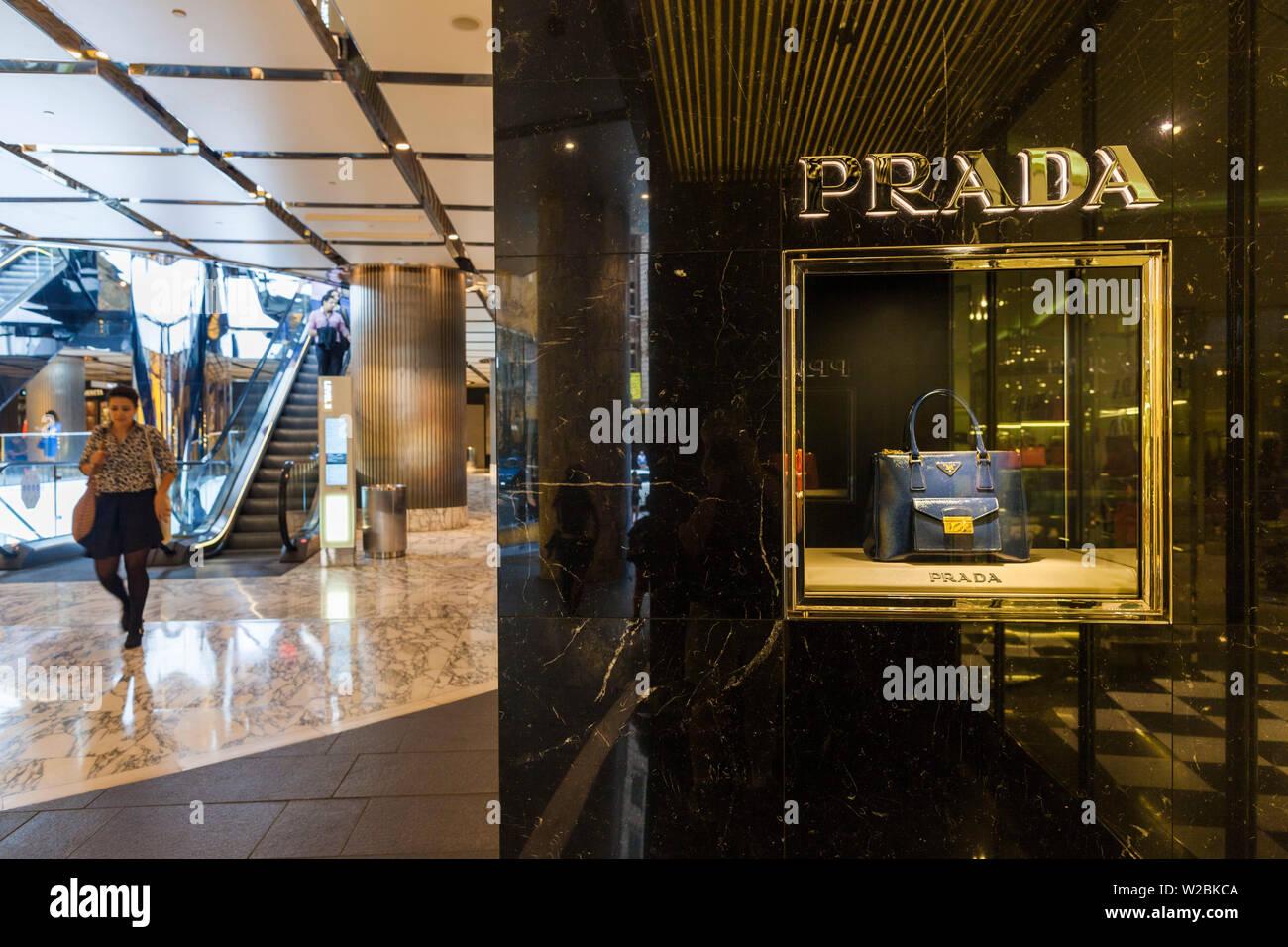 Australia, New South Wales, NSW, Sydney, The Westfield, shopping center, Prada shop exterior Stock Photo