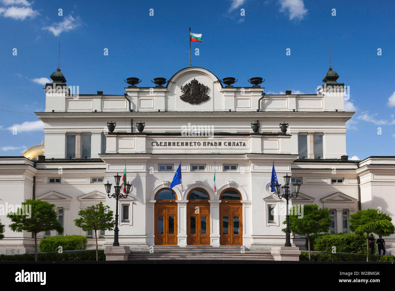 Bulgaria, Sofia, Ploshtad Narodno Sabranie Square, National Assembly Building - Stock Image