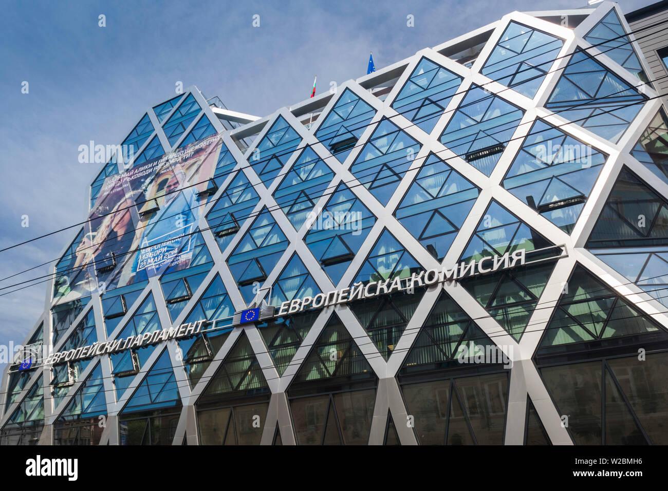 Bulgaria, Sofia, European Union Building - Stock Image