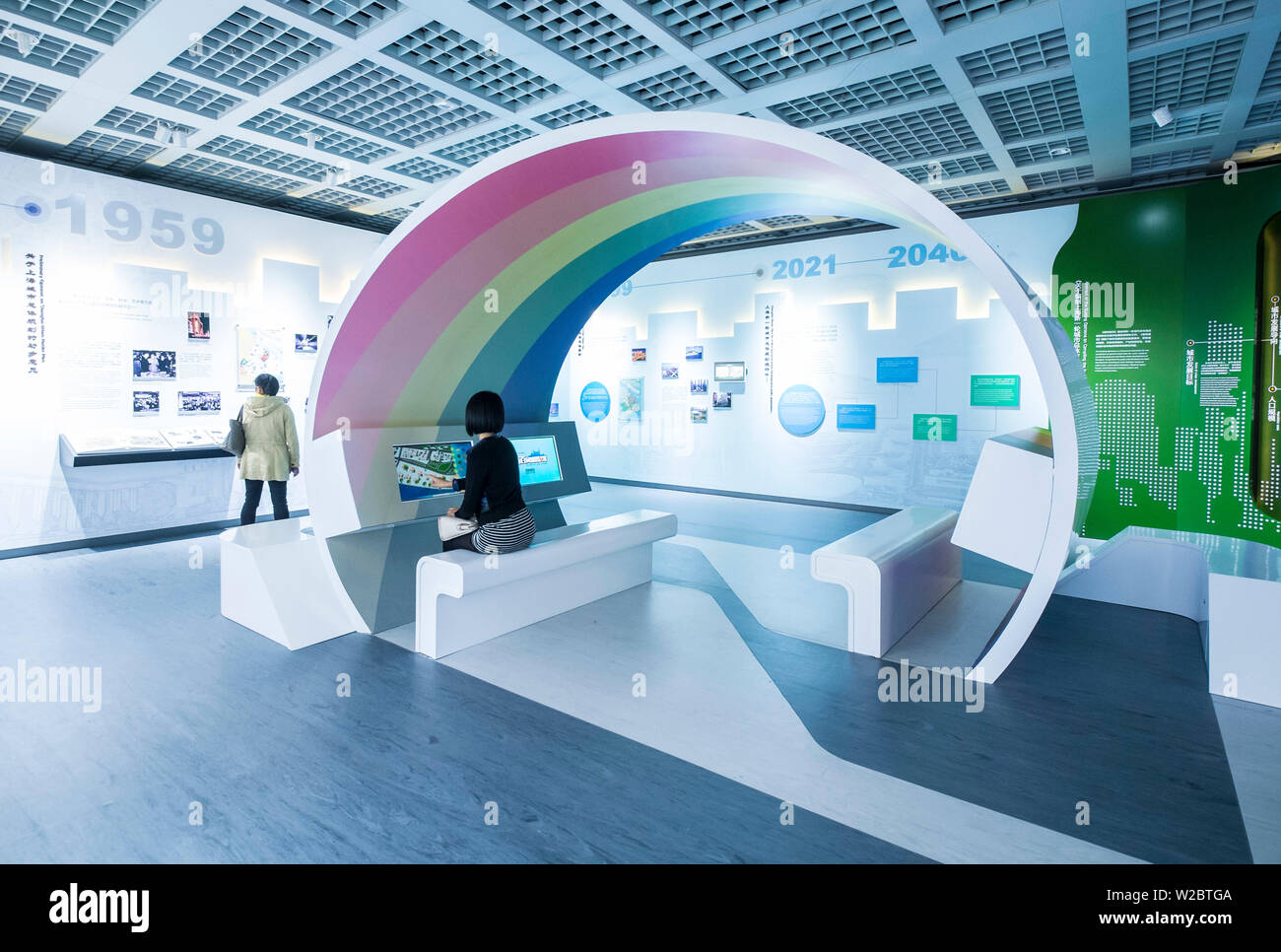 Shanghai Urban Planning Exhibition Hall, Shanghai, China - Stock Image