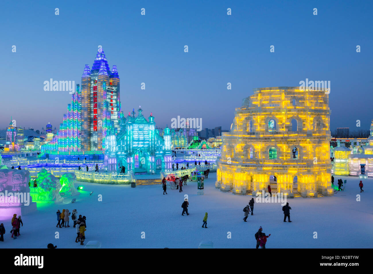 Spectacular illuminated ice sculptures at the Harbin Ice and Snow Festival in Heilongjiang Province, Harbin,  China Stock Photo