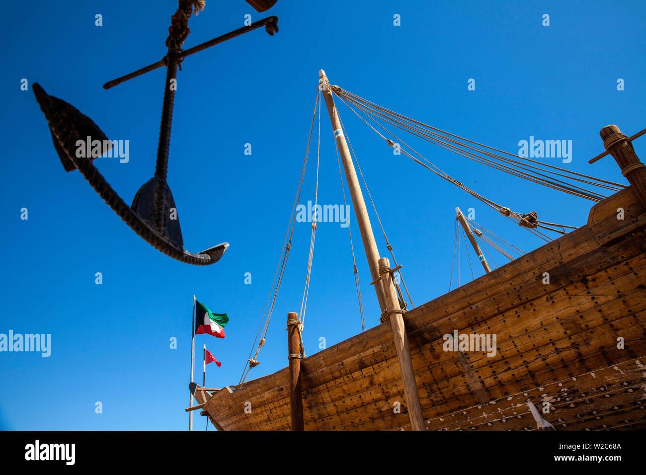 Kuwait, Kuwait City, Maritime museum - Stock Image