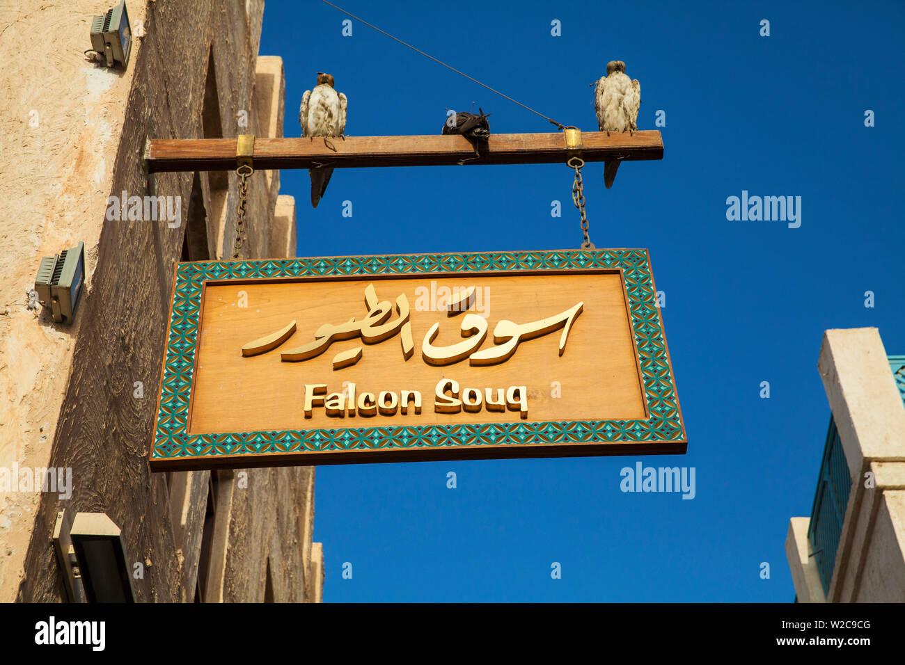 Falcon Souq Stock Photos & Falcon Souq Stock Images - Alamy