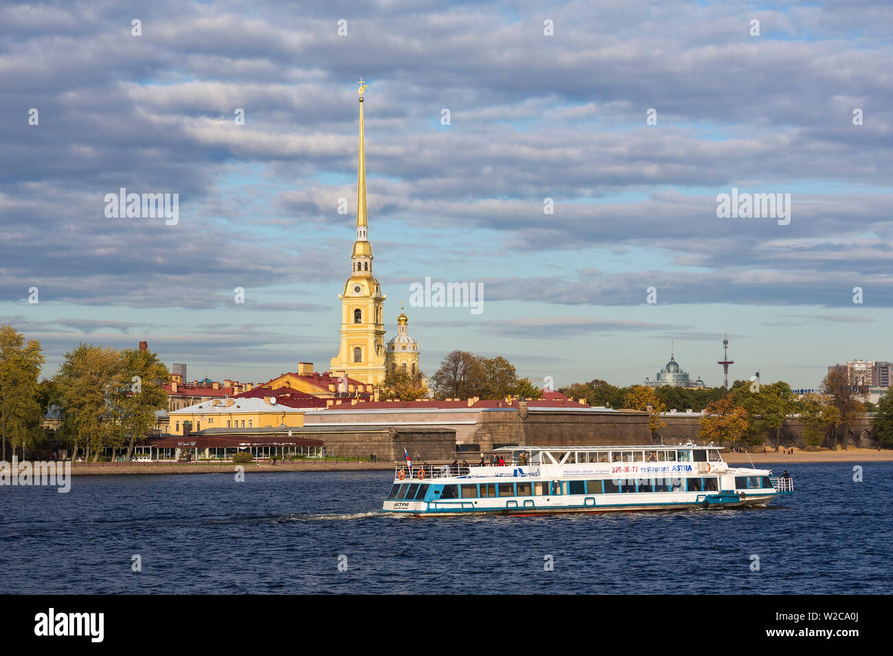 Russia, Saint Petersburg, Peter and Paul Fortress on Neva riverside, classified as World Heritage by UNESCO - Stock Image