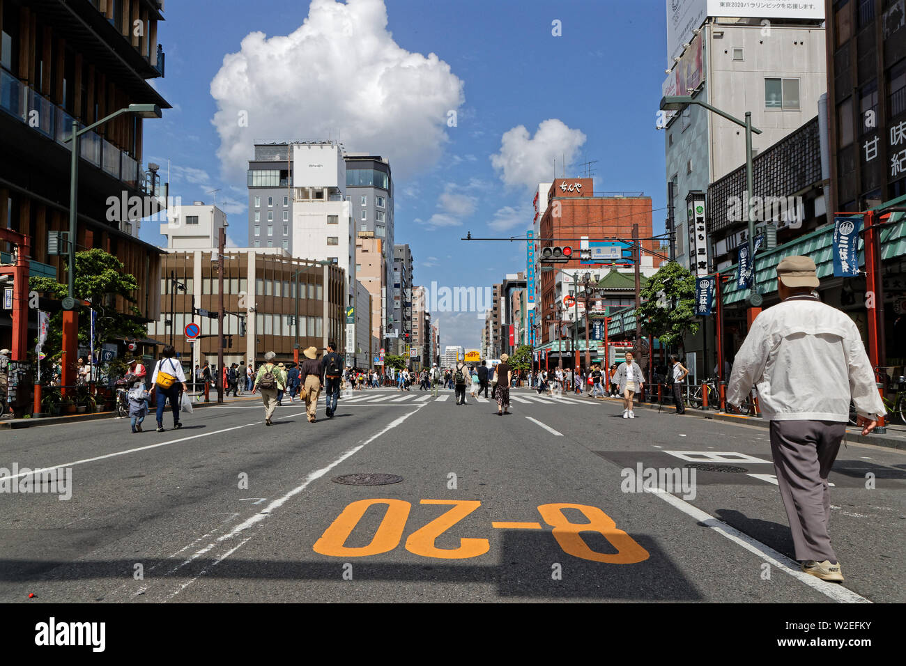 TOKYO, JAPAN, May 19, 2019 : Sanja Matsuri is one of the great Shinto festivals of Tokyo and is held in May, in Asakusa district, around Senso-ji temp - Stock Image
