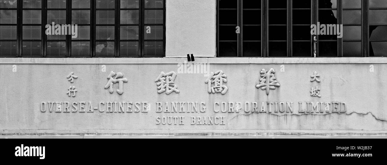 singapore, singapore - november 20, 2011: facade of the former old abandoned offices of south branch of oversea chinese banking corporation ltd ocbc o - Stock Image